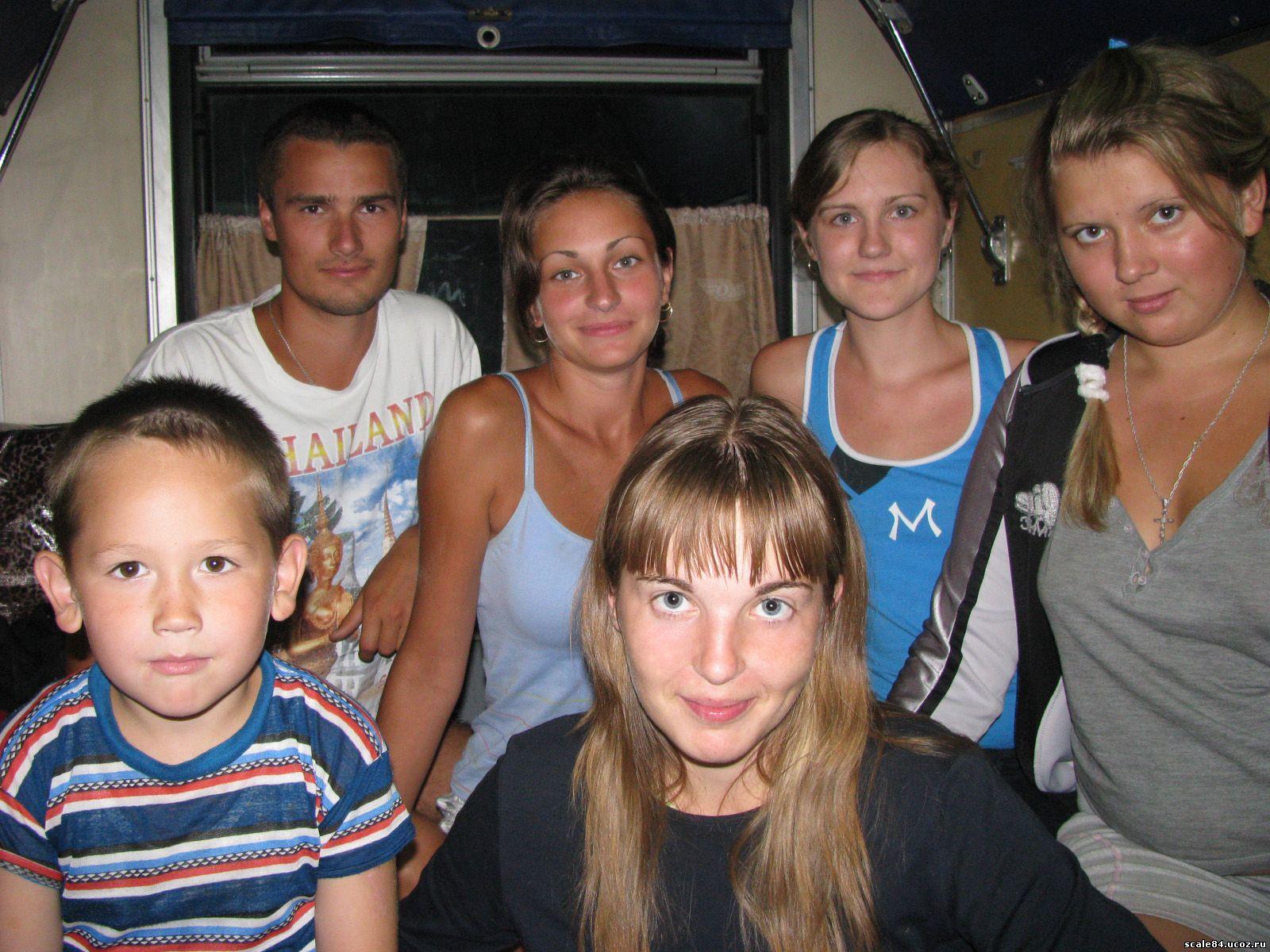 Катя, Алексей, Женя, Люба, Алексей, я