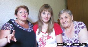 тетя Лена и бабушка